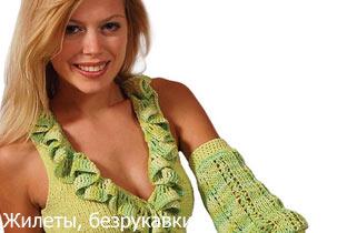 Модели вязаного женского жилета