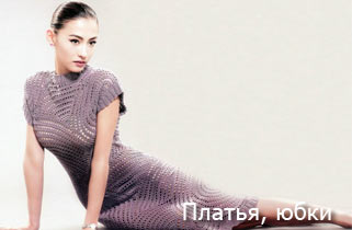 Схемы вязания женских моделей