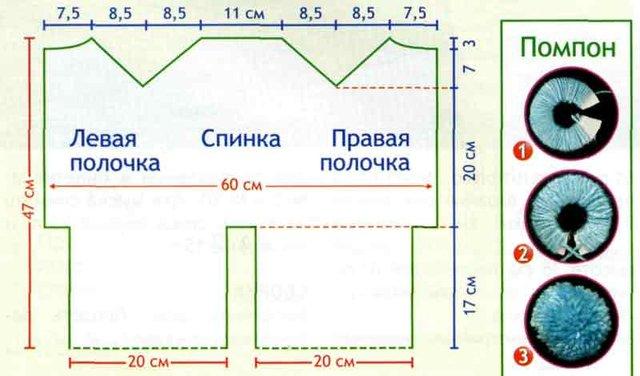 Схема комбинезона для новорожденных.