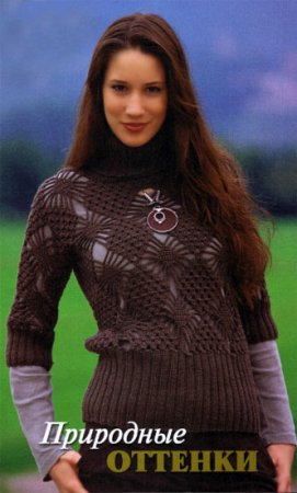 Пуловер с узором из ромбов