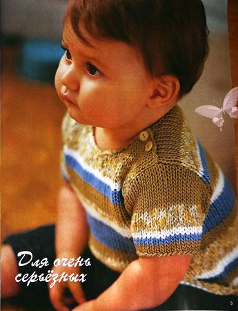 спицами детского свитерка