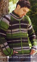 жилеты, пуловеры » Вязание, вязание