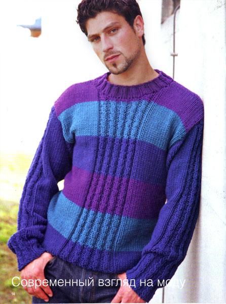 вязание спицами Разноцветный