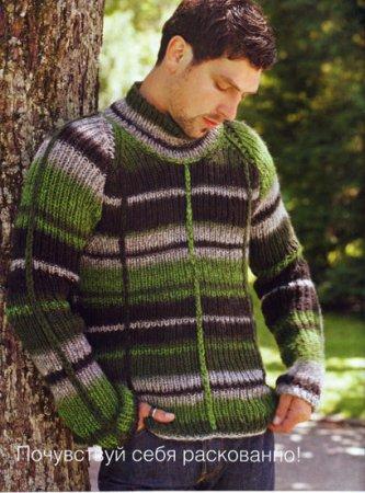Зелено-черный мужской свитер.