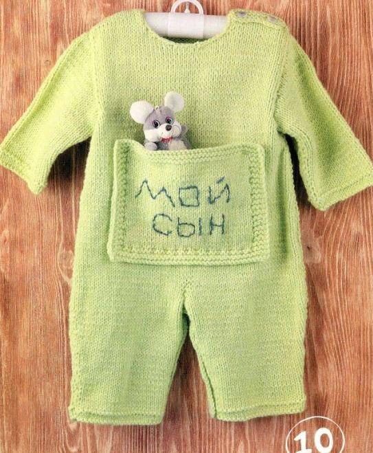 Комбинезон детский на 6-9 месяцев