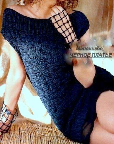 Маленькое чёрное платье - незаменимая деталь женского гардероба
