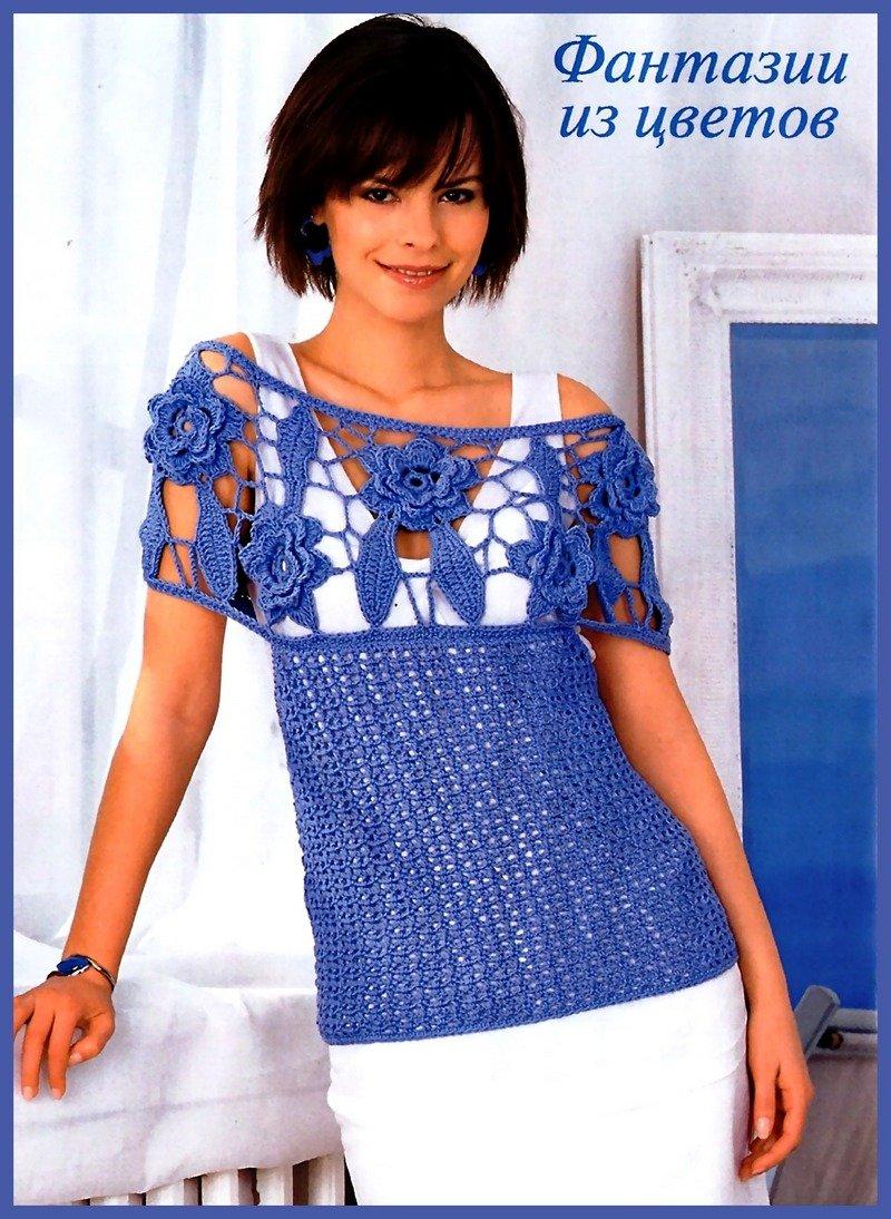 Стильная блузка Фантазии из цветов крючком