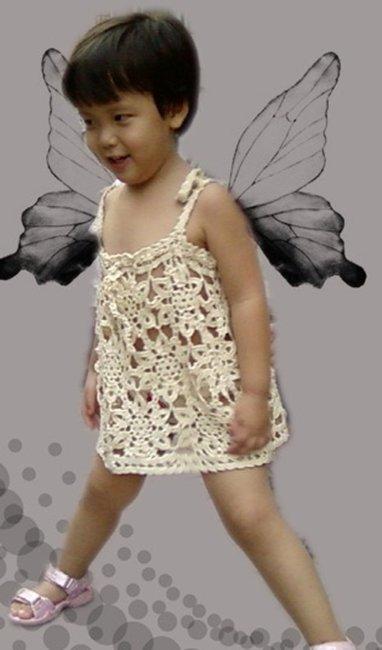 Детский сарафан Маленькая фея