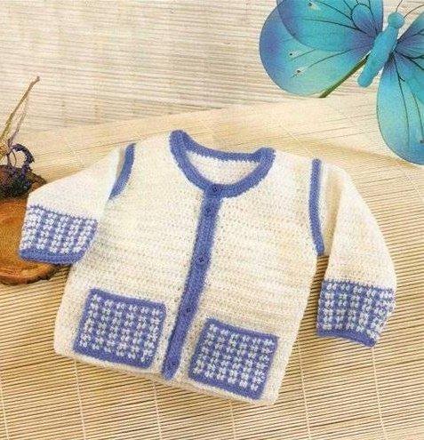 Кофточка для новорожденного мальчика с карманами