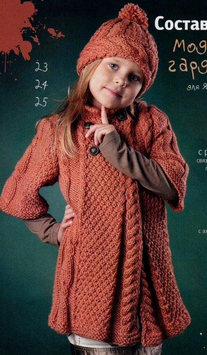 Пальто с косами для девочки спицами