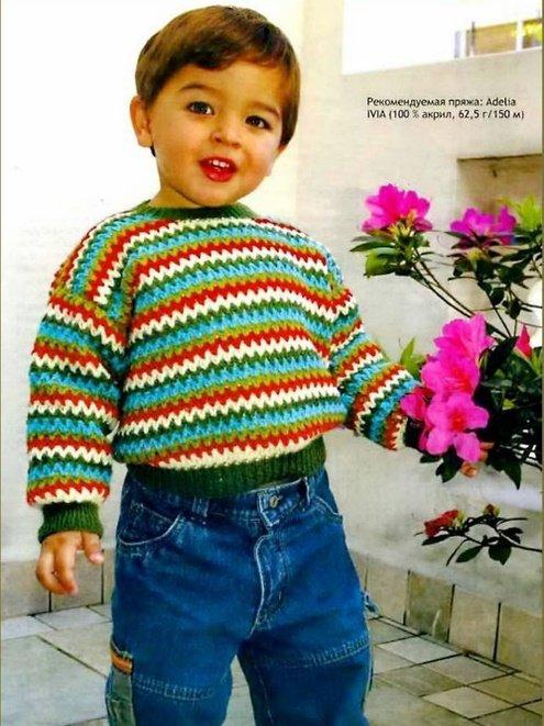 Полосатый свитер для мальчика крючком