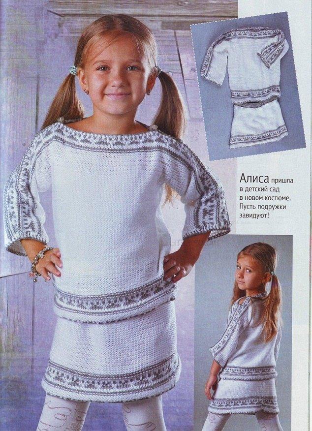 схема вязания свитера для девочки