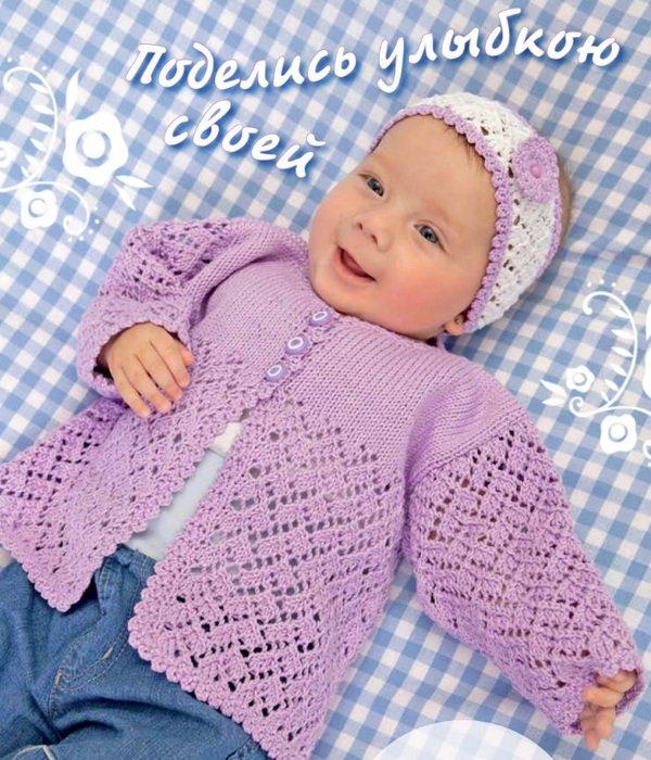 Комплект для новорожденной девочки спицами