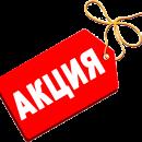 Пакупник - сайт про скидки и акции в магазинах