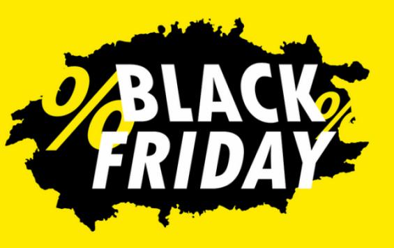 Ежегодная грандиозная распродажа Black Friday: чего ждать?