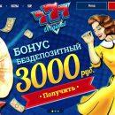 Онлайн казино: знакомство с главной страницей и момент вывода выигрыша