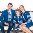 Львівська вишиванка – у гардеробі у кожного!